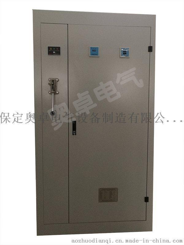 690V低压接地电阻柜