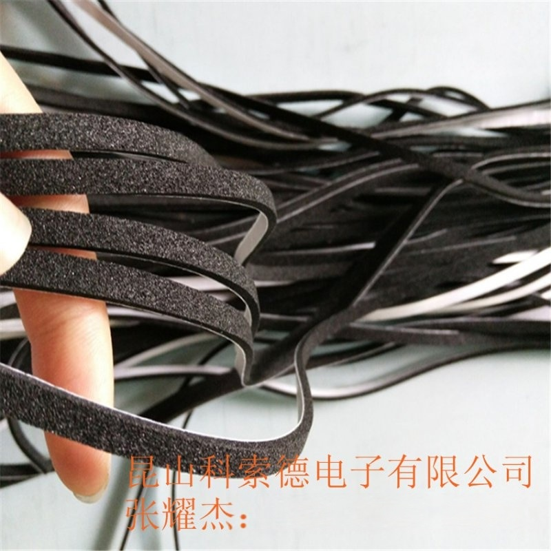 昆山阻燃NBR泡棉、 NBR发泡材料、 泡棉模切