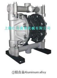 气动铝合金隔膜泵RG20,PVDF隔膜泵