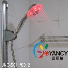 JNC-S012 LED发光花洒