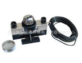 大地磅稱重感測器 10T20T30T50T橋式感測器 模擬型稱重感測器