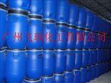 月桂醯肌氨酸鈉LS30