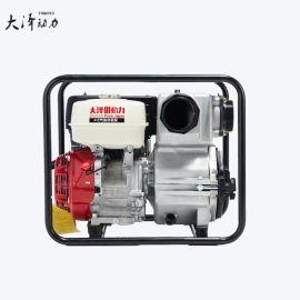 大泽动力汽油高压自吸水泵4寸