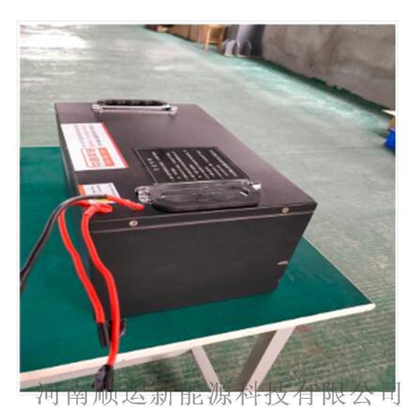 大容量鋰電池  電動車鋰電池 低溫鋰電池