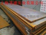 上海Q345GJB高建钢上海价格q345gjc钢板