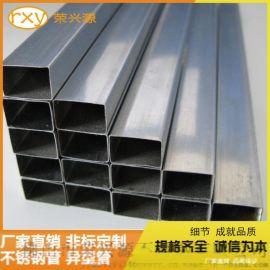 不鏽鋼矩管廠非標定制304不鏽鋼方矩管20*30