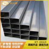 不鏽鋼矩管廠非標定製304不鏽鋼方矩管20*30