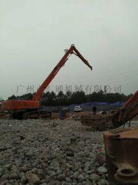 日立ZAX360H-5挖掘机改装加长臂 三节拆楼臂