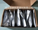 武汉放热焊接焊粉 陕西新民热熔焊接焊剂