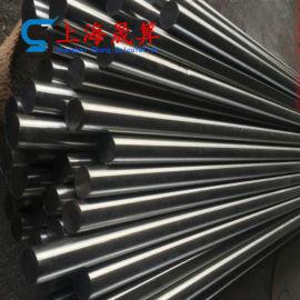 供应Incoloy901镍铁铬合金板材 圆棒