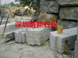 深圳园林石材_供应深圳园林石材厂家