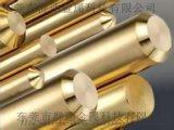 纯黄铜cuzn40铜合金棒六四黄铜