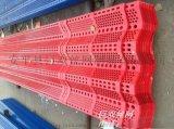 供应双峰镀锌板防滑抑尘网