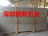 深圳火燒板-深圳廣場板荔枝面圓球異形雕刻廠家