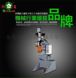 强力型气压铆钉机 家具专用铆钉机 四角钉 四爪钉