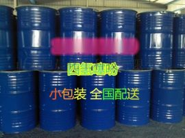 高純國標四氫噻吩廠家直銷小包裝現貨配送