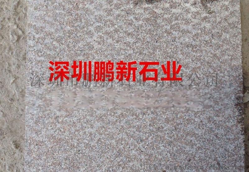 廣州芝麻灰灰色花崗岩青石材sd廣州大理石火燒板報價