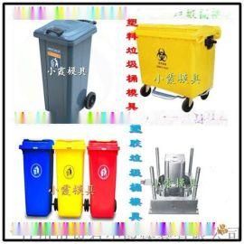 做塑胶模具80L塑料果皮桶模具 加工生产