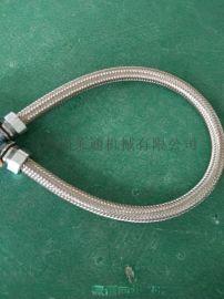 防爆不锈钢编织金属软管 福莱通304编织金属软管
