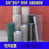 供应304低碳铁丝pvc电焊网
