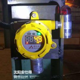 沈阳可燃气体探测器ASD5310燃气公司专用可燃气体报警器
