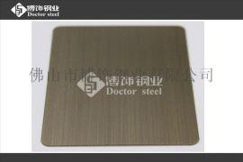 不锈钢镀铜发黑板,不锈钢青古铜拉丝,拉丝不锈钢