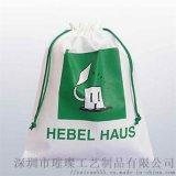厂家定制广告棉布拉绳袋 专业定做帆布抽绳束口袋