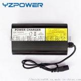 14.6V15A 铁锂电池充电器