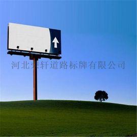 高炮广告牌 户外大型广告灯箱 高速立柱广告牌