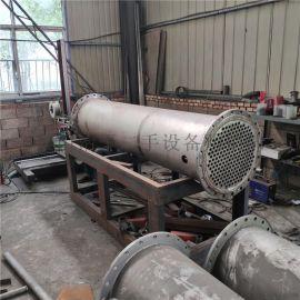 带膨胀节的二手80平方不锈钢高压列管冷凝器