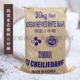 高端食品加工專用白砂糖 韓國雪花精製幼砂糖