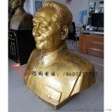 邓小平铸铜塑像雕塑办公室工艺品