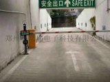 車牌識別道閘杆,小區門禁升降杆