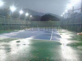 户外网球场照明灯 网球馆LED灯