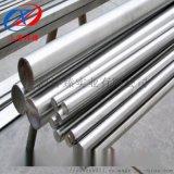 供应高温合金GH2907合金板材  棒  /带材