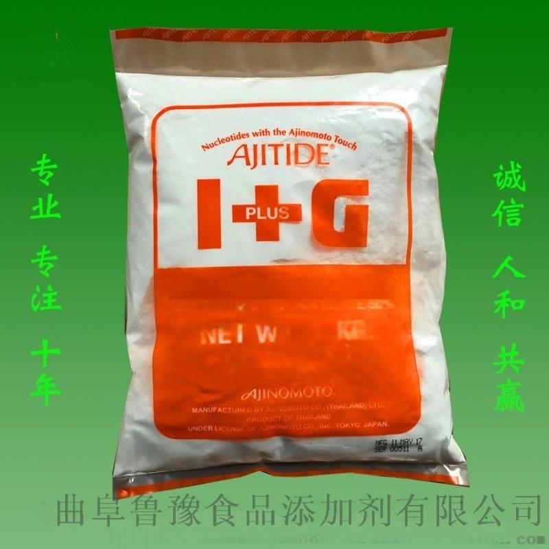 5′-呈味核苷酸二鈉I+G作用
