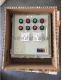 帶報警器不鏽鋼防爆控制箱
