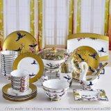 唯奥陶瓷定制陶瓷餐具套装 碗盘碟套装 加logo