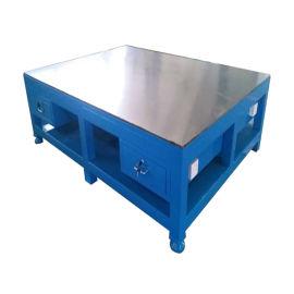 模具修模台,重型钢板模具维修工作台,飞模台