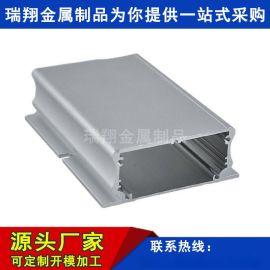 电源铝外壳LED驱动外壳LED灯具防水电源外壳厂家