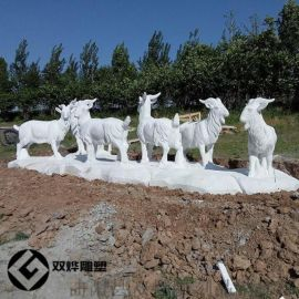 石刻  石雕园林动物大理石羊雕塑景观摆件