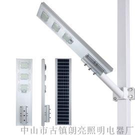 厂家直销LED太阳能路灯
