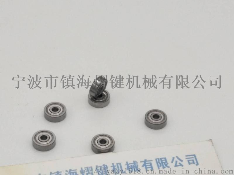 供应S637zz轴承S637zz微型不锈钢轴承