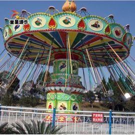 青年公园游乐设备摇头飞椅,户外游乐设备厂家报价