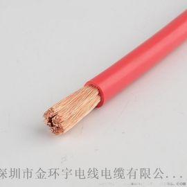 RV 10单芯软电线金环宇电线电缆 国标电源线