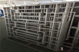 风屏铝隔断材料厂家 铝合金隔断风屏商家