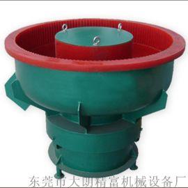 广州振动机锌合金,铜产品研磨抛光设备