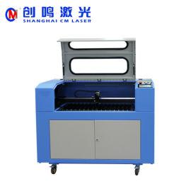 学校教学模型激光切割机 实验室雕刻机 激光切割机