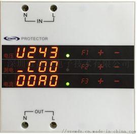 光伏自动重合闸断路器 有压合闸失压断电自动重合闸断路器