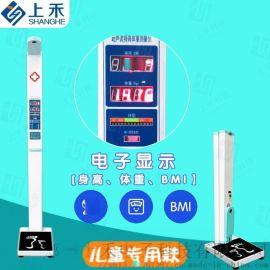 郑州上禾SH-700儿童超声波身高体重测量